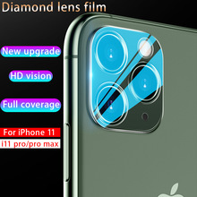 For iPhone 11 11Pro 11 Pro MAX Camera Ring Lens Screen Protector Film Back Lens Ring Film Toughened Glass Lens Screen Protector makibes toughened glass 0 33mm screen protector film cover arc edge for asus zenfone 2 5 0inch