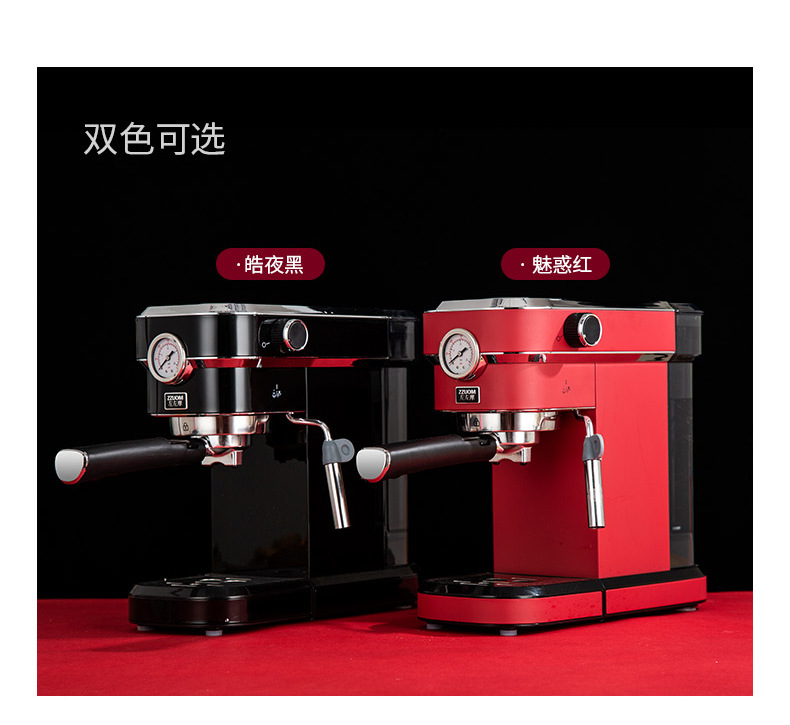 H1e9756a39c2741a698c31eb125d0e3a0A - 2020 Neue 15Bar Espresso Machine Stainless Steel Body Memory Function Home Use Fully Automatic Milk Frother Kitchen Appliances