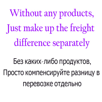 This Link Does Not Have Any Products, Just Make Up The Freight Difference Separately vip reshoot exclusive link special link freight to make up the difference replacement products etc