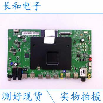 Logic circuit board motherboard Test Good L650c1-udg A Main Board 40-m82803-mah2hg Match Three Stars Screen Lvu650ne3l