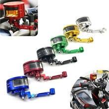 Embrayage universel de frein de moto | De moto, réservoir de cylindre, réservoir d'huile et de fluide, tasse de réservoir pour Honda, Yamaha, Suzuki, Kawasaki