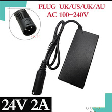24V 2A Battery Charger Mobility Scooter Electric Power Wheelchair 3 Wheel Scooter Power Supply with 3 Pin Male XLR Connector