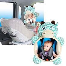 Новое милое детское зеркало заднего вида регулируемое автомобильное