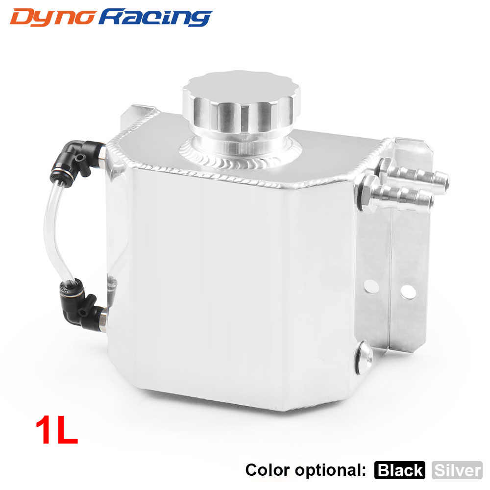 Heinmo Universal 1200ML Oil Catch Can Reservoir Tank Racing Oil Catch Can Breather 2 Port Series Tank For NISSAN