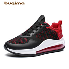 Buqima air cushion shoes men's shoes ladies shoes