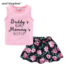Mudkingdom Summer Girl Clothes Set Easter Chiffon Skirt Outfit LOVE Cute Girls Suits I Love Daddy Mommy Children Clothing
