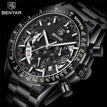 BENYAR แฟชั่นกีฬานาฬิกาผู้ชายแบรนด์หรูชายสีดำ Chronograph นาฬิกาทหารนาฬิกาข้อมือสแตนเลสกันน้ำ 5120