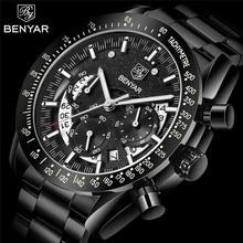 Benyar relógio masculino de pulso, homens top marca de luxo preto cronógrafo militar aço inoxidável à prova dágua 5120