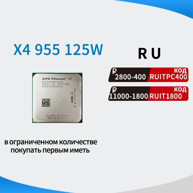 Процессор AMD Phenom II X4 955