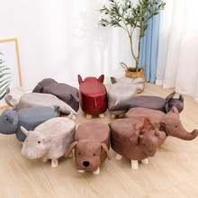 Твердая древесина мультфильм табурет табуретка для животных
