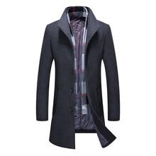 Wool Coat Men, Wool Coat Men,Men's Wool Coat,Fashion Scarf Coat,Padded Coat with Cotton,Wool Coat,Winter Men's Clothing,Coat Men coat ardatex