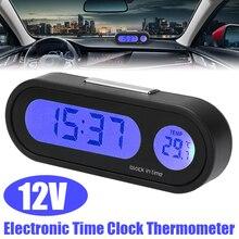 1PC 12V LCD Digital LED Car Electronic Time Clock Thermomete