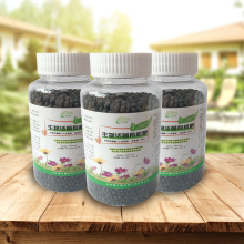Fertilizer for Home-Gardening Product Agriculture Microbial 250g