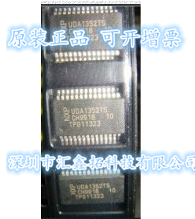 10pcs/lot UDA1352 UDA1352TS TSSOP-28 10pcs lot uda1352 uda1352ts tssop 28