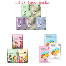 11Pcs mixed Silk protein Plateau plant extraction vitamin Face Mask Moisturizing Whitening Anti-Aging Facial Masks