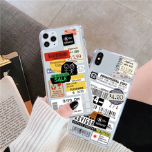 Luxury clear stamp label barcode Phone Case For iPh