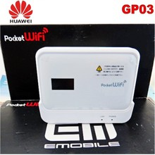 3G إنترنت 900/ GP03