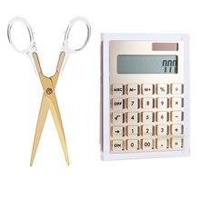 Акриловая Золотая канцелярская серия) ножницы 1) акриловый калькулятор солнечной энергии 1