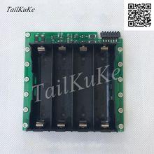 EDSPack صندوق بطارية owin EDS102C SDS7102 الذبذبات بطارية حزمة مع حماية المعادلة