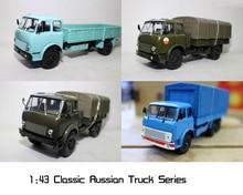 Russia Former Soviet Union  M Z500 1980