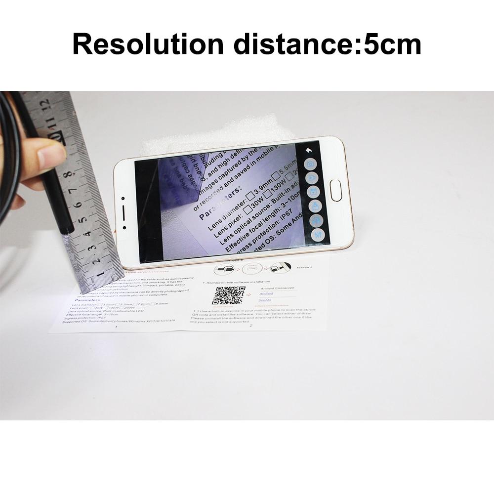 SM2-5cm