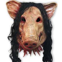 Страшные латексные Вечерние Маски в виде животных на Хэллоуин, унисекс, страшная маска в виде головы свинки, маска на все лицо+ страшные волосы, карнавальный костюм, Вечерние Маски для косплея