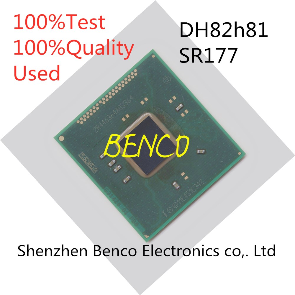 DH82Z87 SR13A G31426 DH82Q87 SR137 DH82Q85 SR174 DH82H81 SR177 SR13B Stencil