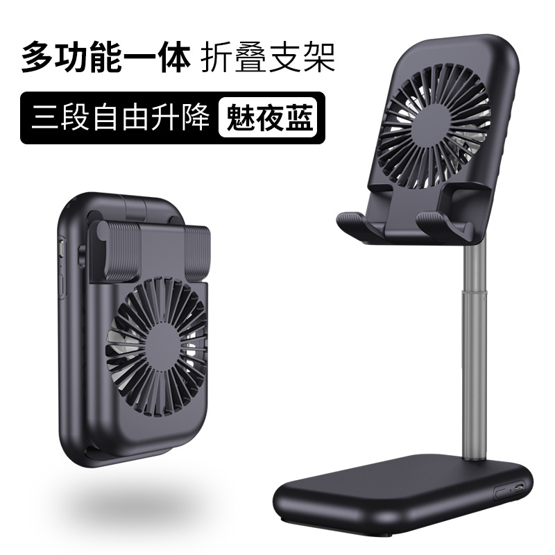 Stall Useful Product Mobilephone and Tablet Computer Rack Douyin Live Metal Cellphone Holder Portable Retractable Lazy Holder