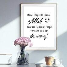 """Peinture sur toile pour décoration de maison, citations """"noubliez pas de remercier Allah"""", affiches imprimées artistiques murales"""