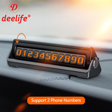 Plaque d'immatriculation de téléphone de carte de stationnement de Deelife dans la voiture