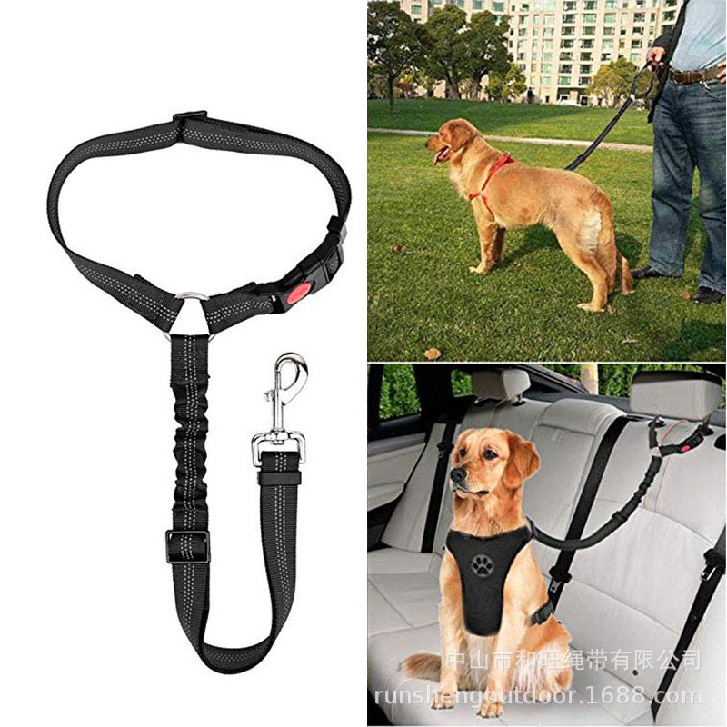 Car Mounted Pet Seat Belt Outdoor Dog Dual Purpose Pet Traction Rope Retractable Multi-functional Traction Belt And