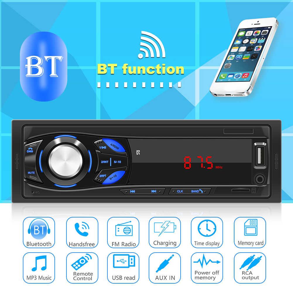 1 dinカーステレオMP3 プレーヤーfmラジオ 12vユニバーサルaux tfカードuディスクヘッドユニットダッシュデジタルメディア受信機車のラジオプレーヤー
