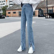 2021 primavera calças de brim femininas preto flare calças frente lado fenda perna cintura alta bell inferior jeans comprimento total roupas jeans
