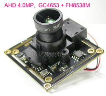 "AHD 4.0MP , 4MP, 1/3"" GalaxyCore GC4653 CMOS + FH8538 CCTV camera PCB board module +OSD cable +M12 Lens +IRCut filter(China)"
