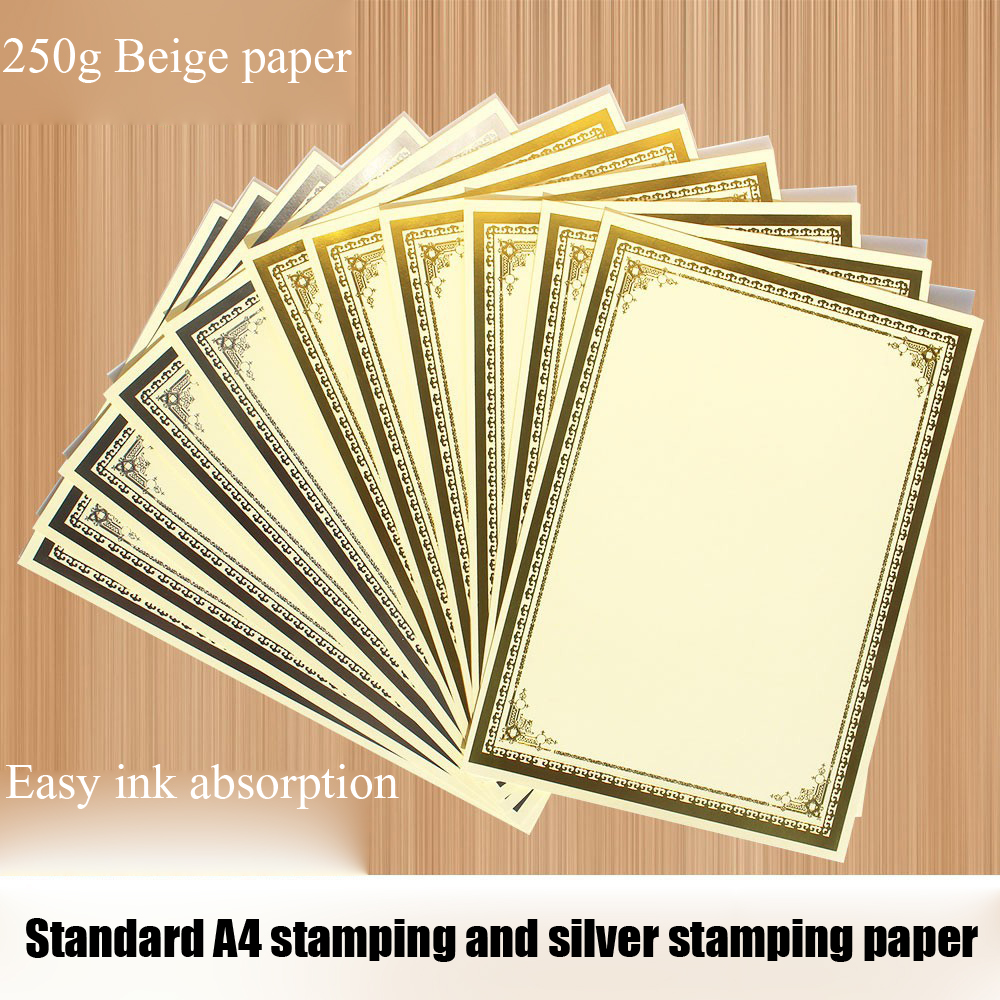 20PCS Blank A4 Paper Certificate Inner Page Paper Ivory Cardboard Beige Hot Gold Stamping Silver Frame 12K Inner Core Printing