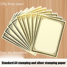 20PCS Blank A4 Paper Certificate Inner Page Paper Ivory Cardboard Beige Hot Gold Stamping Silver Frame 12K Inner Core Printing gold silver red hot stamping foil paper laminator laminating transfer on elegance laser printer craft paper 50pcs 20x29cm a4