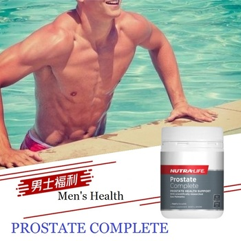 NutraLife Prostate Urinary Tract Capsules Male Tonic Zinc Men Sexual Vigor Sperm Reproductive Health Pills Dietary Supplement image