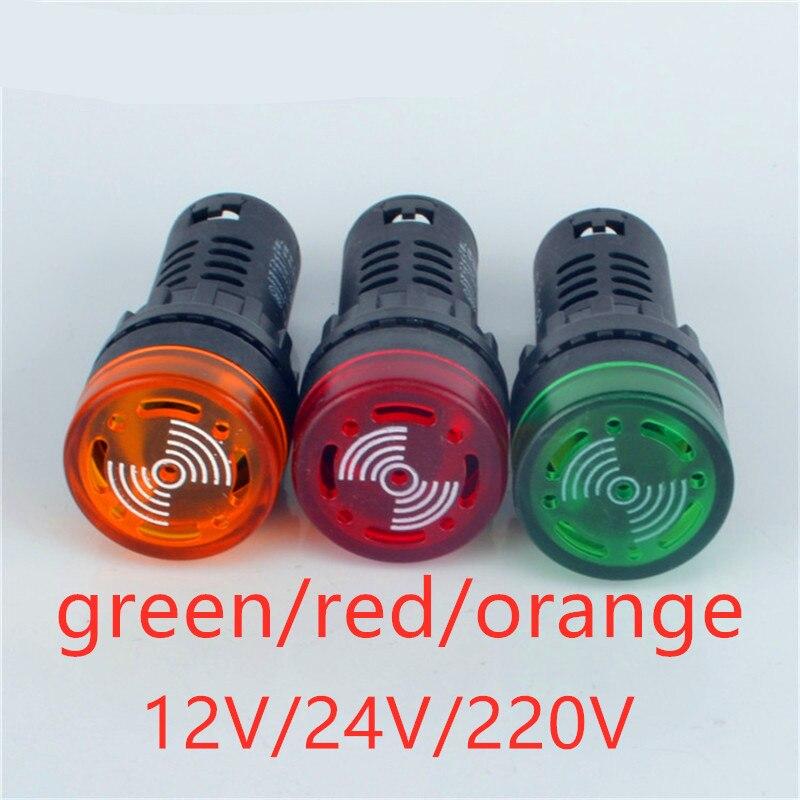 1pc AD16-22SM 12V 24V 110V 220V 380V 22mm Flash Signal Light Red LED Active Buzzer Beep Alarm Indicator Red Green Yellow Black