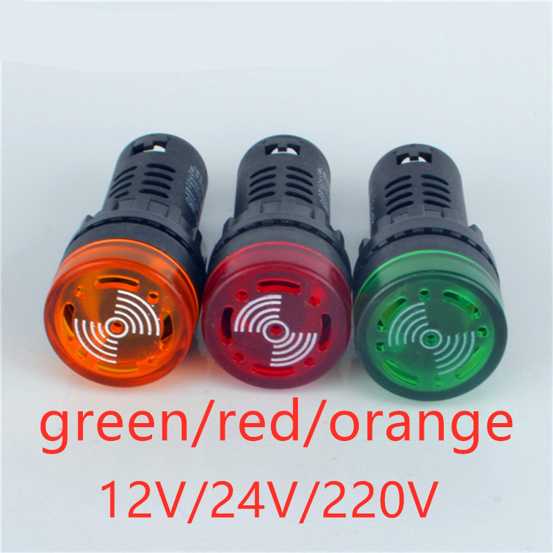 1pc AD16-22SM 12V 24V 110V 220V 380V <font><b>22mm</b></font> Flash Signal Light Red <font><b>LED</b></font> Active Buzzer Beep Alarm Indicator Red Green Yellow Black image