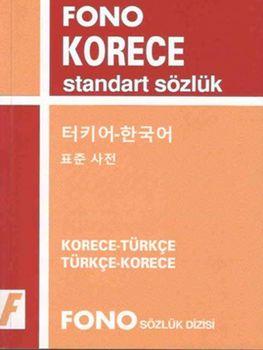 Korean Standard Dictionary: Korean-Turkish / Turkish-Korean , 35,000 words  ,Dictionaries , Language learning группа авторов tuttle mini korean dictionary