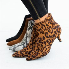 vertvie Women's Ankle Boots Leopard Female Zip Pointed Toe Woman Snakeskin Stilettos Plus Ladies Suede Female Shoes(China)