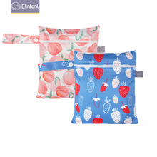 Elinfant 18*25cm Waterproof PUL Nappy Bag for Diapers Inserts Mini Fashion Wet Bag
