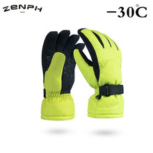 Zenph High Quality Ski Gloves Functional Waterproof Warm Unisex Outdoor Sport Mountain Skiing Snowboard Motorcycle Glove