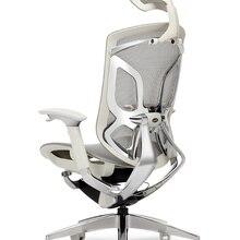 Высокое качество Простая мода игровое кресло эргономичное компьютерное кресло якорь домашнее кафе игра конкурентоспособные места