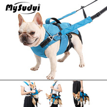4 In 1 Pet Dog Backpack Harness And Leash Set Soft Reflective Shoulder Dog Travel Carrier For Small Dogs Handbag Outdoor Walking