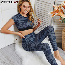 2 Pcs Camouflage Yoga Sets Women Running Fitness Sport Suit Crop Tank Tops Short Sleeve Gym Tee Shirt High Waist Tights Leggings