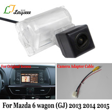 Hinten Backup Kamera Für Mazda 6 Mazda6 Wagon GJ 2013 2014 2015 HD Auto Rückfahr Kamera & 4 Pin Stecker kompatibel OEM Monitor