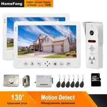 HomeFong 10 بوصة فيديو باب الهاتف السلكية فيديو إنترفون للمنزل رصد الجرس كاميرا دعم كشف الحركة قفل كهربائي