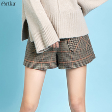 Woolen New Warm Waist