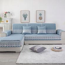 Однотонный чехол для дивана гостиной кресла секционная наволочка